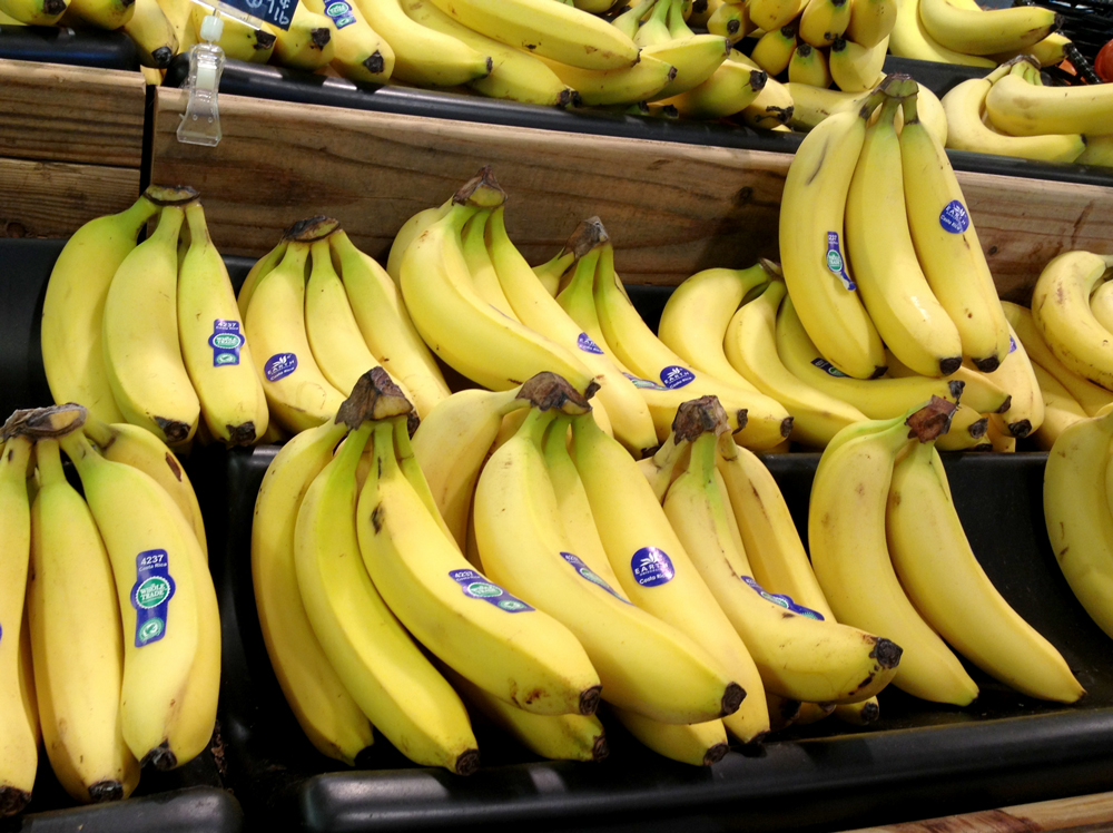 SupermercadoBanana